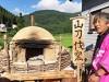 山形・尾花沢市でピザ窯製作 炭焼きの技術生かし、地域おこしの一環で